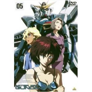 機動新世紀 ガンダム X 05(第17話〜第20話) レンタル落ち 中古 DVD