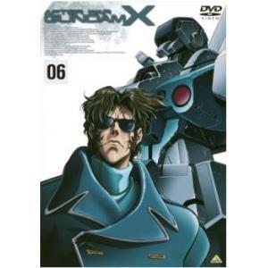 機動新世紀 ガンダム X 06(第21話〜第24話) レンタル落ち 中古 DVD