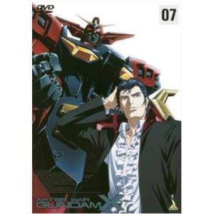 機動新世紀 ガンダム X 07(第25話〜第28話) レンタル落ち 中古 DVD