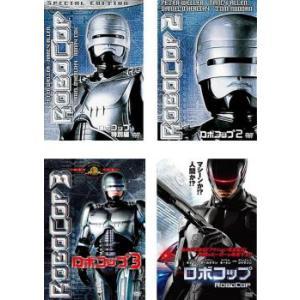 ロボコップ 全4枚 1 特別編、2、3、ロボコップ レンタル落ち セット 中古 DVD|mediaroad1290