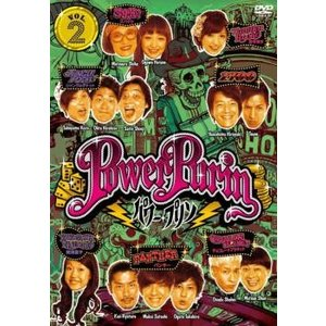 パワー☆プリン DVD 2 レンタル落ち 中古 DVD  お笑い