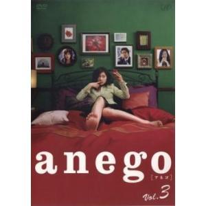 anego アネゴ 3(第5話〜第7話) レンタル落ち 中古 DVD  テレビドラマ|mediaroad1290