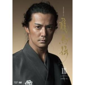 NHK大河ドラマ 龍馬伝 完全版 11(第37話、第38話) レンタル落ち 中古 DVD  テレビドラマ|mediaroad1290