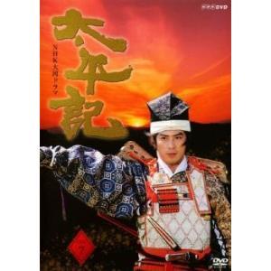 NHK大河ドラマ 太平記 完全版 7(第24話〜第27話) レンタル落ち 中古 DVD  テレビドラマ|mediaroad1290