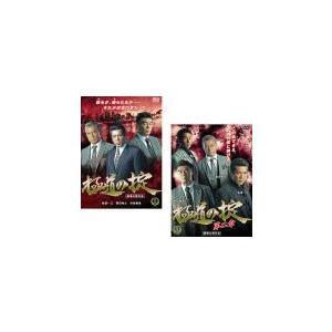 極道の掟 全2枚 + 第二章 レンタル落ち セット 中古 DVD  極道|mediaroad1290