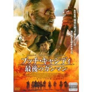 ブッチ・キャシディ 最後のガンマン【字幕】 レンタル落ち 中古 DVD mediaroad1290