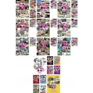AKB48 ネ申 テレビ 全30枚 シーズン1、2、3、4、5、6、7、8、9 全20巻 + SP 全10巻 レンタル落ち 全巻セット 中古 DVD