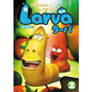 Larva ラーバ  SEASON1 Vol.2(第18話〜第35話) レンタル落ち 中古 DVD