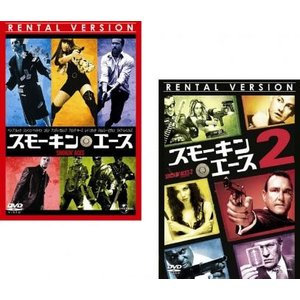 スモーキン エース 全2枚 1・2 レンタル落ち 全巻セットsc 中古 DVD|mediaroad1290