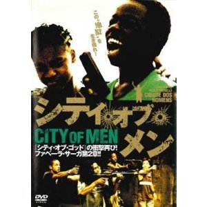 シティ・オブ・メン レンタル落ち 中古 DVD mediaroad1290