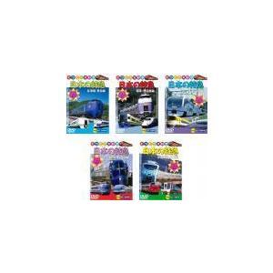 日本の特急 全5枚 北海道・東北編、関東・甲信越編、東海・中部編、山陰北陸・近畿編、中国四国・九州編 全巻セット 中古 DVD ケース無::|mediaroad1290