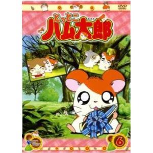 とっとこハム太郎 6(第21話〜第24話) レンタル落ち 中古 DVD mediaroad1290