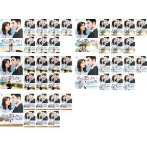 ずっと恋したい 全40枚 第1話〜第123話 最終【字幕】 レンタル落ち 全巻セット 中古 DVD  韓国ドラマ|mediaroad1290