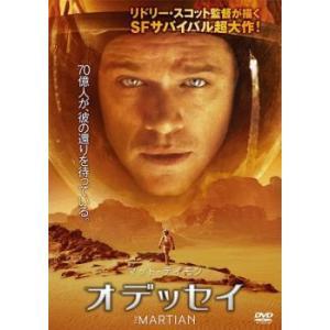 オデッセイ レンタル落ち 中古 DVD|mediaroad1290