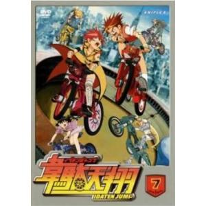 韋駄天翔 イダテンジャンプ 7(第25話〜第28話) レンタル落ち 中古 DVD