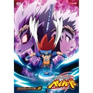 メタルファイト ベイブレード バトルブレーダーズ編 7(48話〜51話) レンタル落ち 中古 DVD