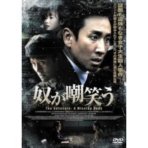 5000円以上送料無料の対象商品です。(監督) ホ・ジョンホ (出演) イ・ソンギュン、キム・ゴウン...