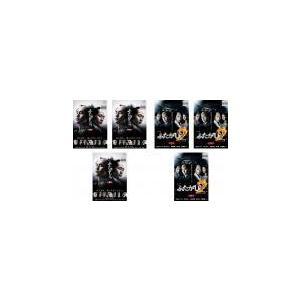 bs::連続ドラマW ふたがしら 全6枚 1 全3巻 + 2 全3巻 レンタル落ち 全巻セット 中古 DVD  テレビドラマ ケース無::|mediaroad1290