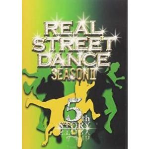 REAL STREET DANCE SEASON II 5th story レンタル落ち 中古 DV...
