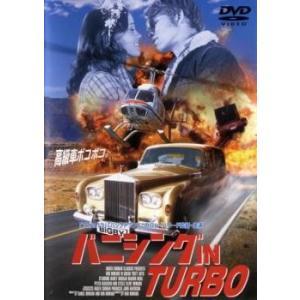 バニシング IN TURBO【字幕】 レンタル落ち 中古 DVD|mediaroad1290