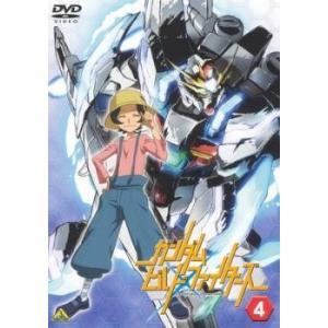 ガンダム ビルドファイターズ 4(第8話〜第10話) レンタル落ち 中古 DVD mediaroad1290