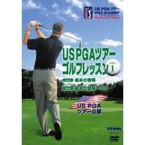 US PGAツアーゴルフレッスン 1 レンタル落ち 中古 DVD|mediaroad1290