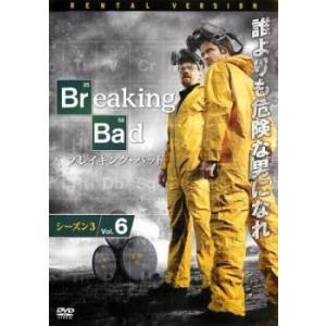 ブレイキング バッド Season3 Vol.6(第12話、第13話) レンタル落ち 中古 DVD ...