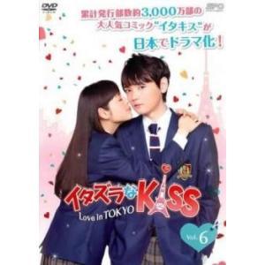 イタズラなKiss Love in TOKYO 6(第9話) レンタル落ち 中古 DVD  テレビドラマ|mediaroad1290