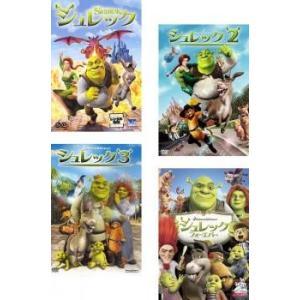 シュレック 全4枚 1、2、3、フォーエバー レンタル落ち セット 中古 DVD|mediaroad1290