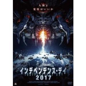 インデペンデンス デイ2017 レンタル落ち 中古 DVD|mediaroad1290