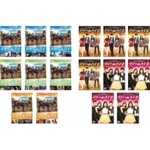ドリームハイ 全16枚 シーズン1 全8巻 + 2 全8巻 レンタル落ち 全巻セット 中古 DVD  韓国ドラマ ペ・ヨンジュン mediaroad1290