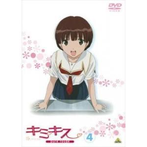 キミキス pure rouge 4(第8話〜第10話) レンタル落ち 中古 DVD|mediaroad1290