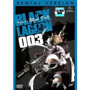 OVA BLACK LAGOON Roberta's Blood Trail 003(第27話) レ...
