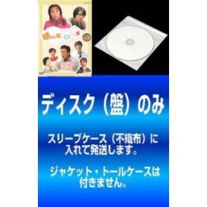晴れ着、ここ一番 全3枚 第1話〜最終話 レンタル落ち 全巻セット 中古 DVD テレビドラマの商品画像|ナビ