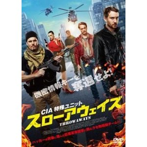 CIA特殊ユニット スローアウェイズ【字幕】 レンタル落ち 中古 DVD