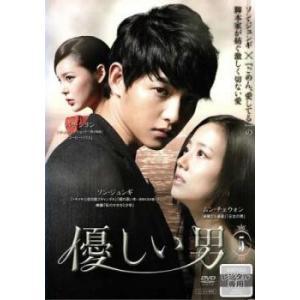 優しい男 5(第9話、第10話) レンタル落ち 中古 DVD  韓国ドラマ
