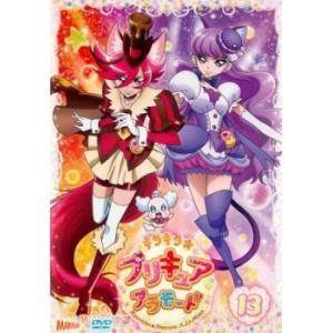 キラキラ☆プリキュアアラモード  13(第37話〜第39話) レンタル落ち 中古 DVD