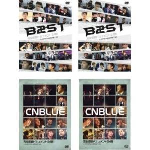 BEAST 全2巻 + CNBLUE 全2巻 全4枚 完全密着ドキュメント24時 K-POP STAR 世界を魅了する【字幕】 レンタル落ち 全巻セット 中古 DVD|mediaroad1290