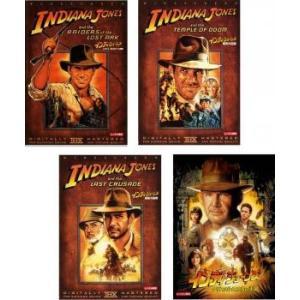インディ ジョーンズ レイダース 失われたアーク 聖櫃 魔宮の伝説、最後の聖戦、クリスタル・スカルの王国 全4枚  レンタル落ち セット 中古 DVD