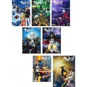 宇宙戦艦ヤマト 2202 愛の戦士たち 全7枚 第1話~第26話 最終 レンタル落ち 全巻セット 中古 DVD
