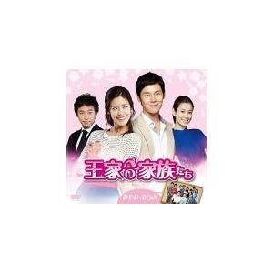 王 ワン 家の家族たち DVD-BOX 25枚組【字幕】 セル専用 新品 DVD  韓国ドラマ オ・マンソク mediaroad1290