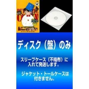 【訳あり】名探偵コナン PART16 全8枚  レンタル落ち 全巻セット 中古 DVD