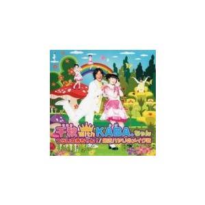つらいね赤ちゃん!  最近ハヤリのメイク歌 レーベルゲートCD+DVD 初回生産限定盤 セル専用 新...