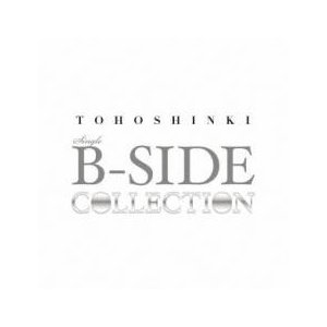 SINGLE B-SIDE COLLECTION レンタル落ち 中古 CD ケース無::