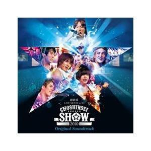 LIVE MOVIE in 3D CHOSHINSEI SHOW 2010 オリジナル・サウンドトラック CD+ブックレット 初回限定盤 レンタル落ち 中古 CD ケース無::の画像