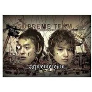 SUPREME TEAM 1集 Repackage リパッケージ アルバム SPIN OFF レンタル落ち 中古 CD ケース無::の画像
