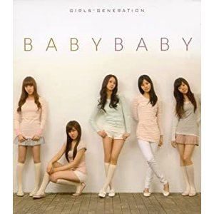 Baby Baby : Girls' Generation Vol. 1 : Repackage レンタル落ち 中古 CD ケース無::の画像