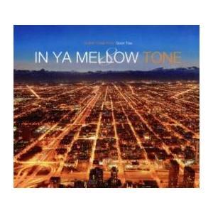 IN YA MELLOW TONE 8 イン・ヤ・メロウ・トーン レンタル落ち 中古 CD ケース無...