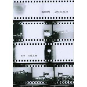 【訳あり】RADWIMPS ラッドウィンプス 青とメメメ ブルーレイディスク ※外ビニール難あり セル専用 新品 ブルーレイ|mediaroad1290