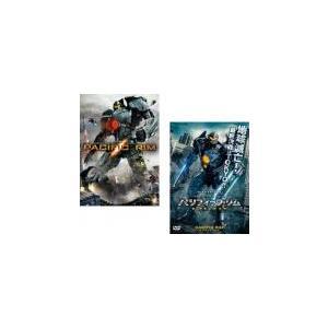 パシフィック・リム 全2枚 1、アップライジング レンタル落ち セット 中古 DVD|mediaroad1290